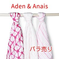 【ブランド】 Aden+Anais(エイデン&アネイ)  【素 材】 レーヨン100%(天然...