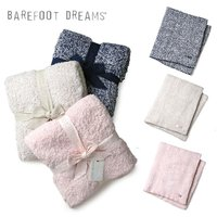 【BRAND】 BAREFOOT DREAMS / ベアフットドリームス  【COLOR】 STON...