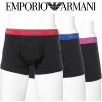 separation shoes 6495d e0454 エンポリオアルマーニ(EMPORIO ARMANI) ボクサーパンツ   通販 ...