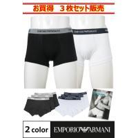 【品番】111357 CC717 3P【ブランド】エンポリオアルマーニ【Emporio Armani...