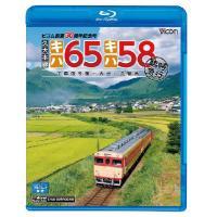 VB-6524 DTS-HD MasterAudio 5.1chサラウンド 180分 2音声(1.キ...