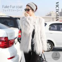 ファージャケット ファーコート 秋冬コート  ゴージャスなファーが主役級のカッコかわいいコートです!...