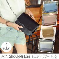 お財布ポシェット ショルダーバッグ ミニバッグ  コンパクトでかわいいショルダーミニバッグです♪小さ...