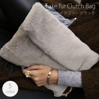 クラッチバッグ ファーバック鞄 毛バッグ  もはやおしゃれのマストアイテムとなったクラッチバッグ♪携...