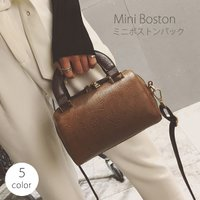 ボストンバック ミニバック お財布ポシェット  コンパクトでかわいいミニボストンバッグです♪小さいだ...