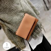 ショルダーバッグ ミニバック お財布ポシェット  コンパクトでかわいいお財布ポシェットです♪旅行先で...