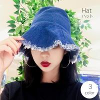 デニムハット レディース UVカット 帽子  かぶるだけでおしゃれな女性にしてくれるデニムハット♪カ...