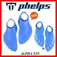 商品番号 MP-aquqpro-fin  商品名 アクアプロフィン  サイズ XXS XS S M ...