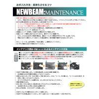 コーティング剤 ニュービーム 40gセット   ガラス系コーティング剤 車 最新ビューコート 日本製|viewcoat|04