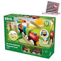 ブリオ レールセット ビギナー向け おもちゃ BRIO マイファースト 出産祝い人気 33727 北欧