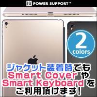 iPad Pro 9.7インチ に対応した薄くて軽量なエアージャケットセット。Smart Cover...