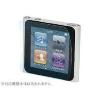 「iPod nano(6th gen.)」をいつまでも美しい状態で使うための必需品、液晶保護フィルム...