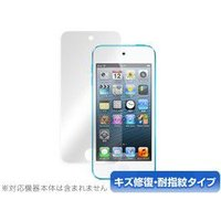 iPod touch(6th gen.)、iPod touch(5th gen.)に対応した液晶保護...