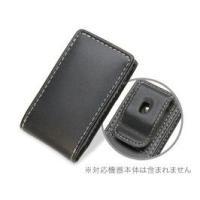 iPod nano(7th gen.)に対応したお出かけに最適な高級レザーケース!ケース背面には便利...