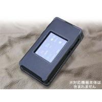 Pocket WiFi 305ZT専用にデザインされたPDAIR WORKSHOPの高級レザーケース...