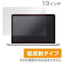 "MacBook Pro 13""(Retina Display)に対応した屋外での利用にとっても最適な..."