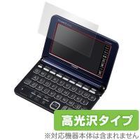 CASIO EX-word XD-Yシリーズ、XD-Kシリーズ、XD-SUシリーズに対応した高光沢タ...