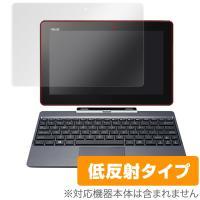 ASUS TransBook T100TAL/T100TAMに対応した屋外での利用にとっても最適な低...