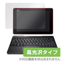 ASUS TransBook T100 Chiに対応した高光沢タイプの液晶保護シート OverLay...