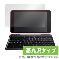 ASUS TransBook T90 Chiに対応した高光沢タイプの液晶保護シート OverLay ...