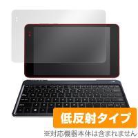 ASUS TransBook T90 Chiに対応した屋外での利用にとっても最適な低反射タイプの液晶...