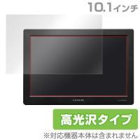 plus one HDMI 10.1インチ (LCD-10169VH)に対応した映像を色鮮やかに再現...