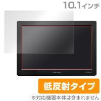plus one HDMI 10.1インチ (LCD-10169VH)に対応した屋外での利用にとって...
