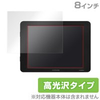 plus one HDMI (LCD-8000VH)/plus one 8インチ (LCD-8000...