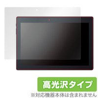 Android タブレット LAVIE Tab E(10.1インチ) TE510/BALに対応した映...