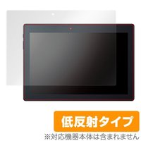 Android タブレット LAVIE Tab E(10.1インチ) TE510/BALに対応した屋...
