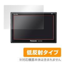 SSDポータブルカーナビゲーション Panasonic Gorilla(ゴリラ) CN-GP550D...