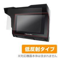 バイクナビゲーション KAIHOU Navia TNK-BB5000に対応した屋外での利用にとっても...