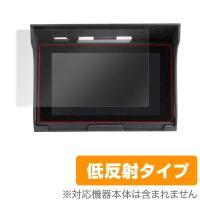 バイク用ポータブルナビゲーション RWC X-RIDE RM-XR502MC/RM-XR500MCに...