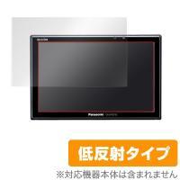 SSDポータブルカーナビゲーション Panasonic Gorilla(ゴリラ) CN-G1100V...