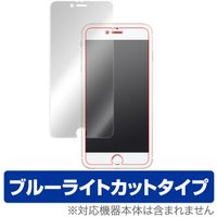 iPhone 6s Plus、iPhone 6 Plusに対応した目にやさしい液晶保護シート!ブルー...