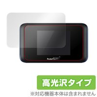 Pocket WiFi 501HW/502HWに対応した映像を色鮮やかに再現する高光沢タイプの液晶保...