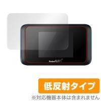 Pocket WiFi 501HW/502HWに対応した屋外での利用にとっても最適な低反射タイプの液...