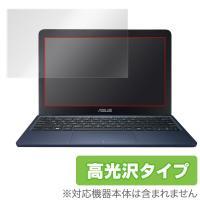 Asus EeeBook X205TAに対応した映像を色鮮やかに再現する高光沢タイプの液晶保護シート...