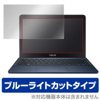 Asus EeeBook X205TAに対応した目にやさしい液晶保護シート!ブルーライトカットタイプ...