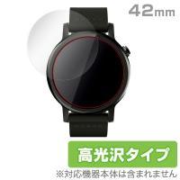 Moto 360(2015)/42mmタイプに対応した映像を色鮮やかに再現する高光沢タイプの液晶保護...