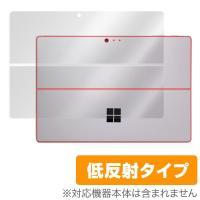 Surface Pro 4に対応した低反射素材を使用した OverLay Plus(オーバーレイ プ...
