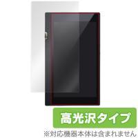ONKYO DP-X1、Pioneer XDP-100Rに対応した映像を色鮮やかに再現する高光沢タイ...