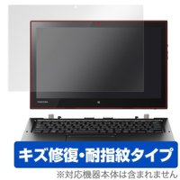 dynabook RX82/A、dynabook RX82/Tに対応したシート表面の擦り傷を修復する...