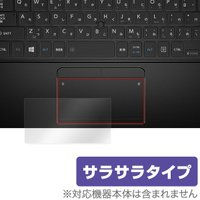 dynabook RX82/A、dynabook RX82/Tに対応し低反射素材を使用した Over...