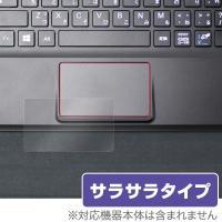 インテル、はいってるタブレット3 Si03BFに対応し低反射素材を使用した OverLay Prot...