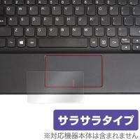 Lenovo ideapad MIIX 700に対応し低反射素材を使用した OverLay Prot...