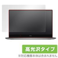 Dell XPS 15 (9550) (タッチパネル機能搭載モデル)に対応した映像を色鮮やかに再現す...
