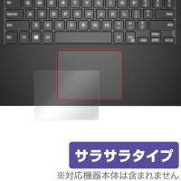 Dell XPS 15 (9550) (タッチパネル機能搭載モデル)に対応し低反射素材を使用した O...