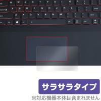 Lenovo ideapad Y700 (15型)に対応し低反射素材を使用した OverLay Pr...