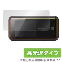 Speed Wi-Fi NEXT W02に対応した画面を色鮮やかに再現する高光沢タイプの液晶保護シー...